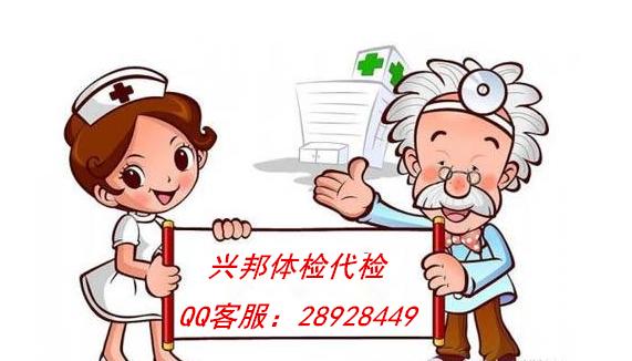 QQ图片20170531174430_副本.png