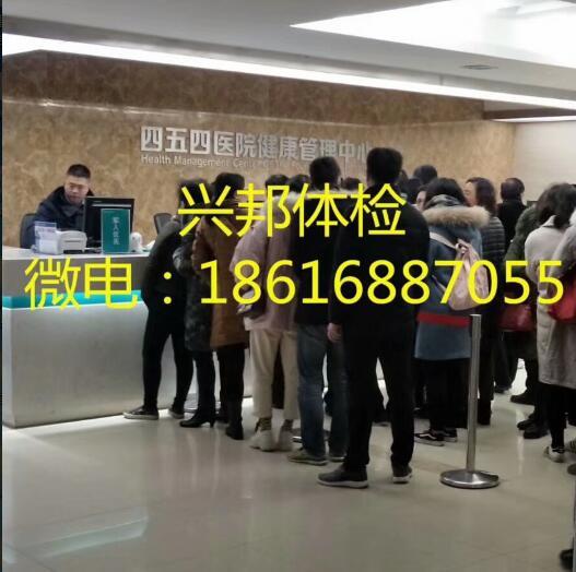 南京454.jpg