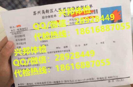 苏州高新区人民医院.jpg