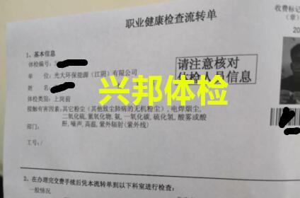 江阴第三人民医院.jpg