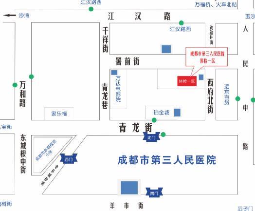 成都第三人民医院.jpg